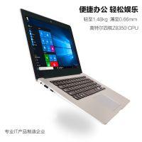 14寸笔记本超薄Z8350四核WIN10上网本工厂批发laptop