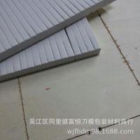 刀版弹垫模切海绵 日本进口海绵条 高弹刀版弹垫EVA海绵条厂家