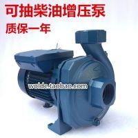 WUODOR沃德1.5KW柴油循环泵 单相220V柴油增压循环泵CH-200泵