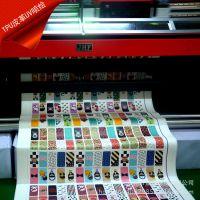 厂家提供 PU皮印刷 pvc皮印刷 皮革彩印 人造皮彩印 PU皮印花加