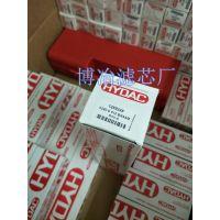 0280D010BN4HC-V 0280D005BN3HC贺德克滤芯HYDAC 优质代理商