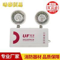 供应 消防应急照明灯双头应急灯 led安全出口应急指示灯带蓄电池