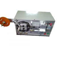 线包包胶带机变压器自动包胶带机磁芯外围包胶带机变压器磁芯包胶
