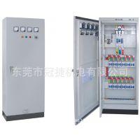 东莞配电柜生产厂家/电箱定制/电表箱/动力柜生产厂家