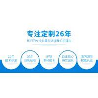 武汉华兴特种变压器制造有限公司SGC系列三相高电位隔离变压器