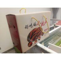 郑州包装纸箱厂,礼盒礼品盒生产,设计定制