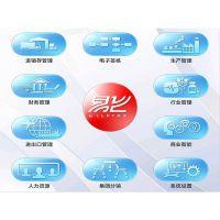 鼎捷易飞易助企业管理软件条码打印软件