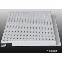 供应勾搭式吊顶铝单板 定制白色冲孔吸音铝勾搭板