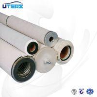UTERS替代PALL气液聚结天燃气滤芯CC3LG02H13