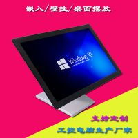 超薄高清高分辨率19寸宽电压工业平板电脑支持来电开机