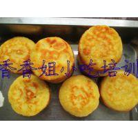 去哪学QQ饼,怎么做QQ饼,学习QQ饼,QQ饼的做法 山西小吃培训
