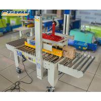 广东自动打包机-丰兴包装机械-自动打包机价格