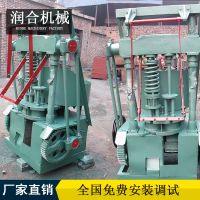 阿拉伯水烟炭 压片机 干粉压制成型 液压自动成型设备 厂价直销