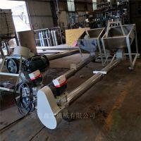 长安斗式提升机 不锈钢螺杆上料机 U型输送机质优价廉