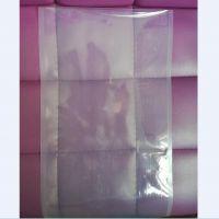 七层共挤膜包装袋,抗穿刺耐高温蒸煮共挤袋