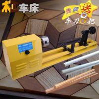 可加工550mm 无级调速木工车床家用车床迷你机床小车床木工