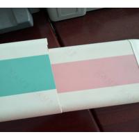 医用PVC粉色140扶手,河北凯茂防撞扶手厂家