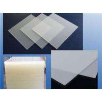 PS扩散板 双面细磨砂扩散板 高透光PS扩散板