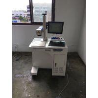 南通金属光纤激光刻字机 20W 30W 10W激光打标机厂家地址参数