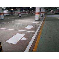 齐齐哈尔地下车库划线价格多少钱一米