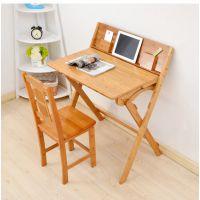 可折叠儿童学习桌竹木儿童书桌小孩写字桌中小学生家用课桌椅套装