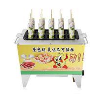 燃气蛋肠机商用蛋卷机 鸡蛋包肠机器 用电十孔蛋肠机厂家名吃设备