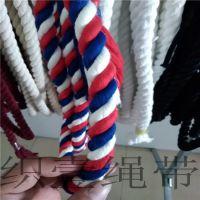 厂价直销三股扭绳吊装绳户外安全绳承重绳钢丝扭绳混色伞绳