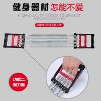 弹簧钢练扩胸肌肉拉力器 弹黄伸手炼臂力握力腕力器材