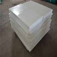 供应高分子聚乙烯板 不堵仓耐腐蚀煤仓衬板 耐磨聚乙烯异形件
