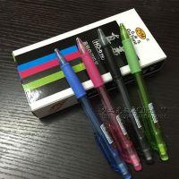 自由马HO-616自动铅笔 真美活动铅笔 0.5/0.7mm高级按动铅笔