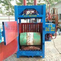 铁桶电动压平机价格 油漆桶压扁机 宏鑫汽油桶液压打包机厂家