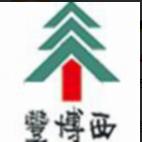 成都西博丰科技有限公司