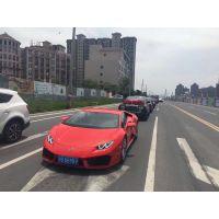 上海租赁兰博基尼出借五星级酒店接送-2017年刚买的新车