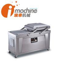 双室真空包装机 IM-DZ600-2C - 食品海鲜肉制品果蔬薄膜【埃幸机械imachine】