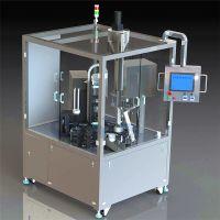 咖啡胶囊 茶粉胶囊灌装封口机 胶囊包装铝箔封口机械设备厂家