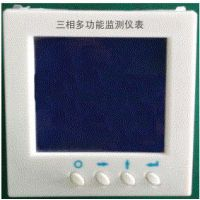 多回路三相电能表DTS9003