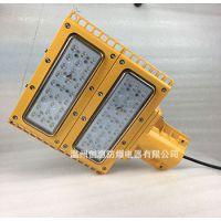 LED防爆灯HRT93-100W防爆泛光灯高效节能LED模组灯