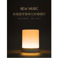 南京新年礼品定制|创意礼品|乐默台灯音箱双结合