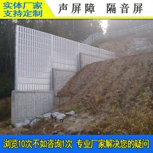 佛山金属百叶学校隔音屏 肇庆高速公路声屏障 金属吸音板广州厂家