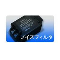 厂家直销日本OKAYA岡谷電機SUP-EQ30-ER-6滤波器价格优