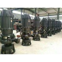 新疆潜水渣浆泵-潜水渣浆泵参数-华奥水泵(优质商家)