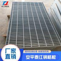 热镀锌钢格板 钢格栅板可来图定做十年品质保证望新老客户订购