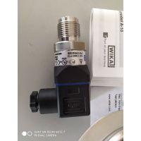 WIKA工业型压力传感器S-20压力变送器德国威卡压力变送器