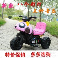 销售新款儿童电动车摩托车8灯熊猫头电动车童车厂家直销