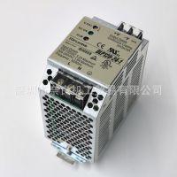 DLP120-24-1 EHFP导轨电源TDK-Lambda