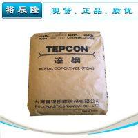 POM/台湾宝理/M270 NAT 达钢 高流动 高融指 好啤 注塑级 耐磨