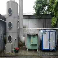 滨州恶臭气味净化器喷漆房废气处理 工业废气处理 宝利丰