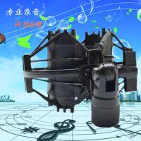 厂家直销防震架 麦克风  麦克风专用防震架 话筒音响设备批发