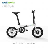 250W高速电机超强爬坡能力 Qualisports小科折叠自行车