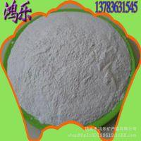 快硬砂浆625高铝水泥 速凝抗冻矾土水泥 5℃低温施工铝酸钙水泥